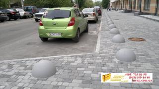 Антипарковочные бетонные полусферы