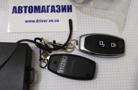 Central lock with remote control 5.5 kg, FANTOM FT-230