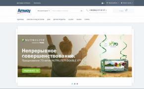 Sale of operating business in Ukraine