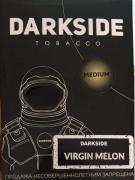 Tobacco for Shisha Interesting 500g and 250g Dark Side